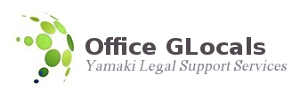 VISA support, Incorporation, Business Licenses for your life and business in Japan /Yamaki Legal Support Services: mainly in Nagoya,Aichi, Gifu, Mie,Ichinomiya