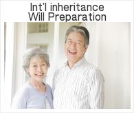 Inheritance/Will Preparation